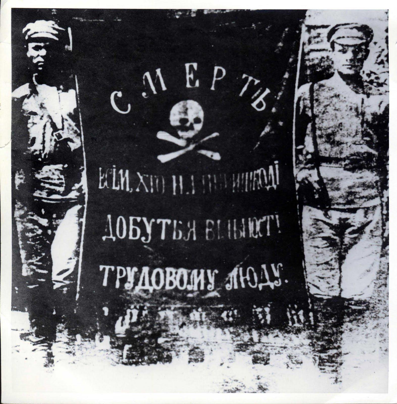 Image result for nestor makhno images